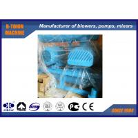Buy cheap Suction Pressure -40KPA Roots Blower Vacuum Pump , DN250 food convey blower product