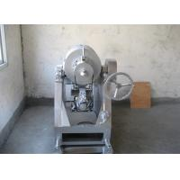 Buy cheap puffs cereal machine from wholesalers