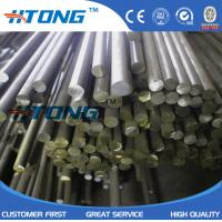 China high quality high gloss cold rolled SUS steel reinforcement bars on sale