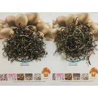 Buy cheap Factory Price Two Kinds of Dried White Back Black Fungus Mushroom Slices product