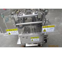 Buy cheap Auger Type Milk Powder Packaging Machine , Automatic Powder Filling Machine product