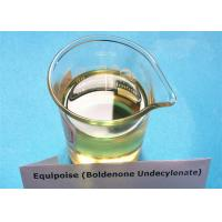 Muscle Growth Drostanolone Steroid Boldenone Undecylenate Oil / EQ CAS 13103-34-9