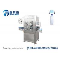 Single Head Shrink Sleeve Labeling Machine For Round Bottle , Square Bottle for sale