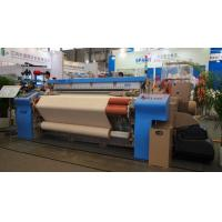 Buy cheap High Speed Air Jet Loom 9000 product