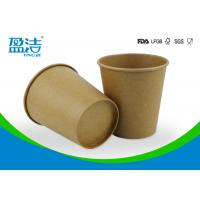 Buy cheap 7oz Brown Kraft Disposable Paper Cups , Smoothful Rim Insulated Drinking Cups product