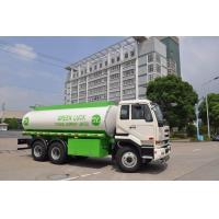 Buy cheap 22500L Dongfeng Nissan Diesel 6x4 320HP Aluminum Alloy Fuel Oil Delivery Truck product