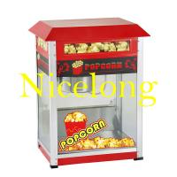 Buy cheap Nicelong 6 oz electric commercial popcorn machine SC-P02 product