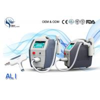 China Medical Q-Switched Nd Yag Laser Machine 1064 nm 532 nm Multifunction Beauty Device wholesale