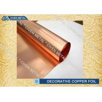 Buy cheap Lead frames ED Copper sheeting for crafts , PCB collector materials product