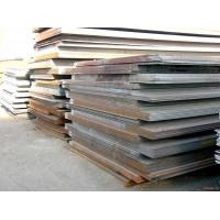 Buy cheap Cold Drawn SAE9254, SUP12V, SAE5160 55CR3 Spring Steel Plate Or Steel Coil product