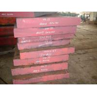 Buy cheap DIN 1.2316 / S136 / GB 3cr17nimnmo Forged Steel Plate product