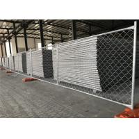 Buy cheap Temporary chain link fence 6'x12' Cold Zinc Painted at All welds from wholesalers