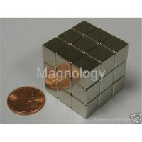 China Neodymium iron boron (NdFeb) magnet on sale