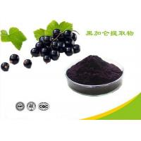 Buy cheap Natural Water Soluble Freeze Dried Black Currant Extract Powder Anthocyanins product