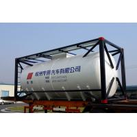 Buy cheap Stainless Steel 20ft Liquid Tank Container 26000L International Shipping Standard product