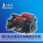 Buy cheap CDB series excavator hydraulic control Hydraulic valve product