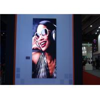 Buy cheap Wifi Control Poster LED Display Floor Exhibition Stand Mirror LED Screen from wholesalers