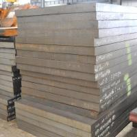 Buy cheap 4140 steel wholesale 4140 mold steel manufacturer product