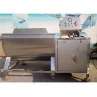 Buy cheap Leafy Vegetable Washing Machine 3kw Pump Power High Airflow Adjusted Speed product