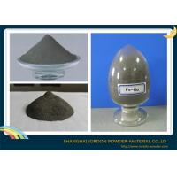 Buy cheap Welding Material Ferro Molybdenum Powder C 1.5% Max Improve Abrasion Resistance product