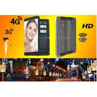 Buy cheap P6 High brightness Outdoor electronic advertising pole led display screen ,61 Inch 68 Inch product