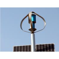 Buy cheap 12V Wind Solar Hybrid System With 300W VAWT for Highway Road Monitoring System product