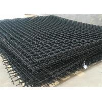 Buy cheap Square Hole Mining Quarry Screen Mesh Wearable And High Temperature - Proof product