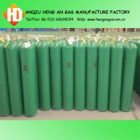 Quality price of hydrogen gas for sale