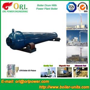 Quality 銀製の石油燃焼のボイラー蒸気のドラムSGSの証明の優秀な性能 for sale