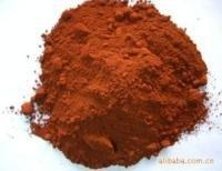 Buy cheap Iron Oxide Red 110 product