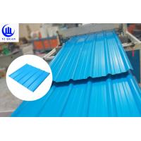 Buy cheap Wholesale Cheap Corrugated Polycarbonate Decorative Waterproof Plastic PVC Roof Sheets Price product
