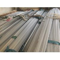 Buy cheap Heat Exchanger Stainless Steel Seamless Pipe ASTM A213 TP310S Top Grade product