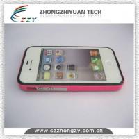 China 2012 NEW HOT SELL,designer cell phone covers phone card cover case bumper for iphone 4 on sale