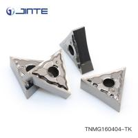 Buy cheap TNMG 160404 Sharpening Carbide Inserts For Aluminum / External Turning Tool product