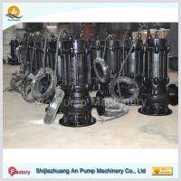 Buy cheap high pressure electric submersible stainless steel impeller pump from wholesalers