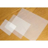 China Laminated  Pouch  Film on sale