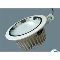 Buy cheap 30W Dimmable LED Downlight COB led big watt led down light high brightness product