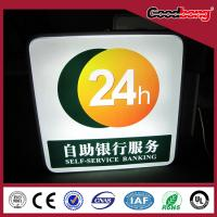 Buy cheap outdoor waterproof 3d led  illuminated advertising bank light box product