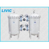 Buy cheap 50-8000 μm Basket Filter Housing Quick Open Design For Pulp / Paper Industry product