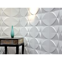 Buy cheap 3dboard wall decor panels 300*300 fiber eco wave panels with original colcor windmill product
