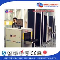 China  SECU SCAN Baggage And Parcel Inspection Screening solutions offer reliability systems for handbag scanning  for sale