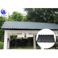 Buy cheap Light Weight Building Materials Thick Plastic Decorative Long Span Color Coated Roofing Sheet product