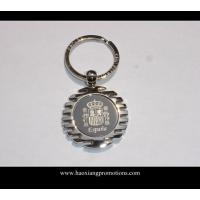 Buy cheap hot sale Blank customized logo metal keychains for promotion gifts product