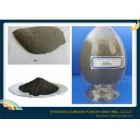 Buy cheap Electrolytic Manganese Metal Powder 99.8% Purity For Chemical Vapor Deposition product