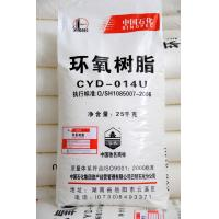 Buy cheap EPOXY RESIN  CYD-014U/DER662/NPES304/E-12 product