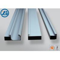 Buy cheap Customized Magnesium Extrusion AZ31B Magnesium Alloy Extrusion Profiles product