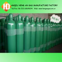 Buy cheap hydrogen gas bottles product