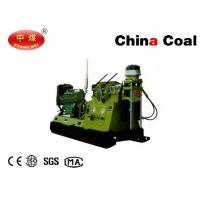 Buy cheap XY4 Water Well Drilling Machines Core Drilling Rig for Road and Railway Construction Tools product