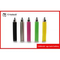 Buy cheap Smokeless / Harmeless Twist Variable Wattage Electronic Cigarette 1800mAh product