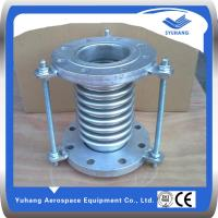 Buy cheap Bellows Expansion Joint product